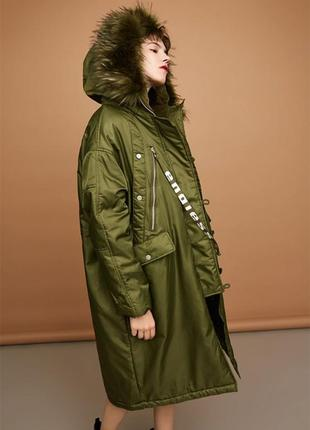 Стильная длинная зимняя парка куртка оверсайз only
