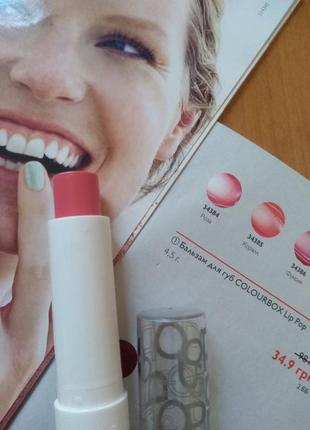 Бальзам для губ colourbox lip pop рлза