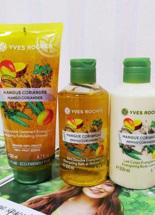 Великий розпродаж!набір манго-коріандр(скраб, молочко, гель) ив роше yves rocher