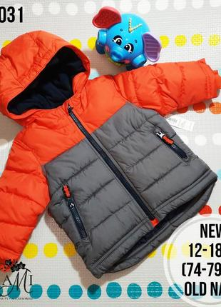 Куртка зимняя old navy 12-18м