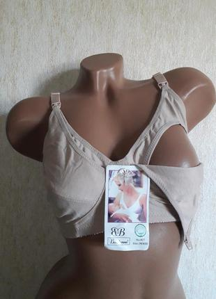Бюстгальтер лифчик кормления кормящих беременным годування 90-95д