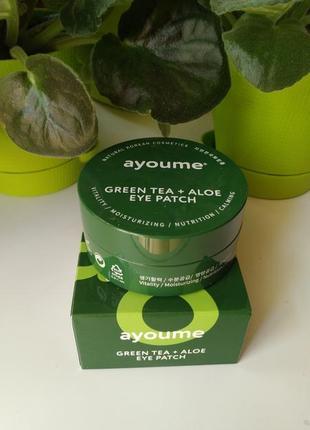 Гидрогелевые патчи для глаз ayoume green tea aloe eye patch зеленый чай