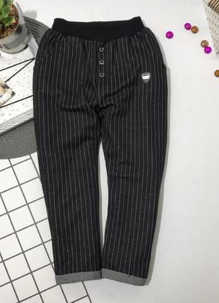 Крутые трикотажные штаны