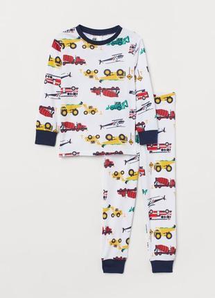 Новая яркая пижама h&m размер 134-140 на 8-10 лет