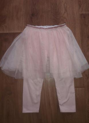 Лосины с фатиновой юбкой