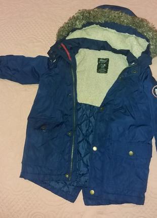 Парка куртка 116см
