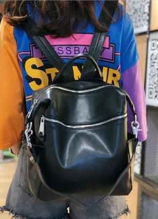 Кожаный рюкзак-сумка черный