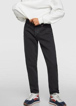 Базовые джинсы