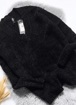 Стильный велюровый пуловер оверсайз eksept нидерланды