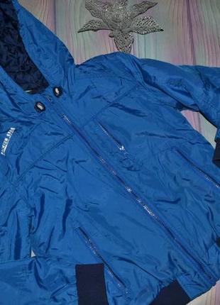 Деми куртка на 8-9 лет- на синтепоне