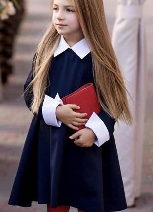 Школьное платье arin