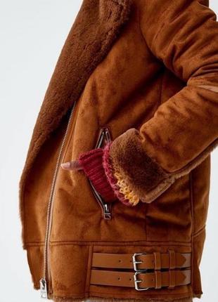 Супер модная дублёнка pull&bear