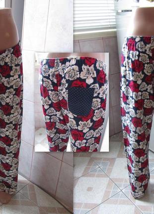 Яркие домашние штаники в розы. состояние отличное!