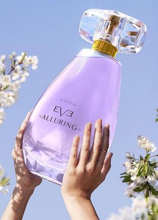 Распродажа! акционная цена! eve alluring avon парфюмированная вода от евы мендес. эйвон
