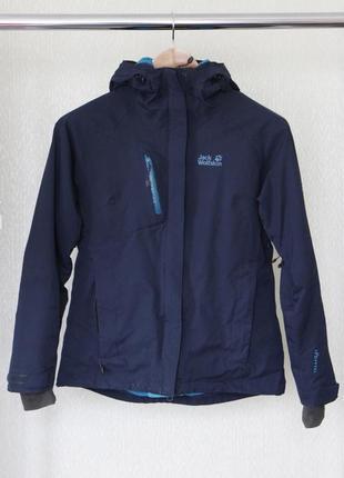 Женская мембранная куртка пуховик jack wolfskin texapore оригинал
