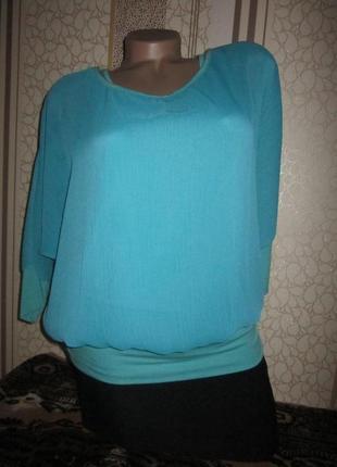 Итальянская бирюзовая блуза 46 м