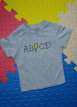 Серая меланжевая футболка