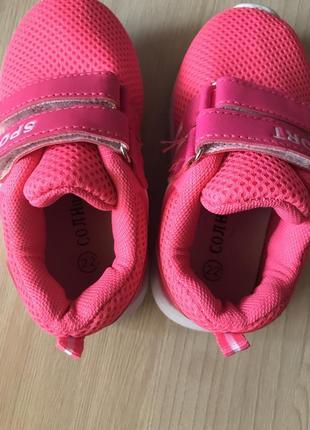 Класні кросівки 23 розміру!