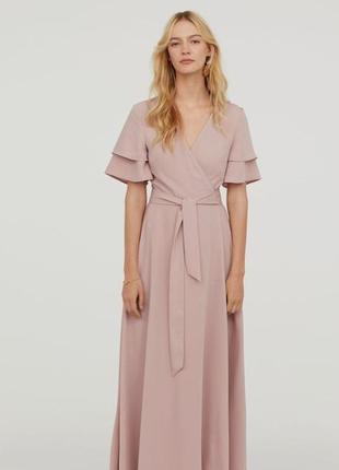 H&m пудровое платье на запах