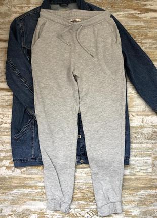 Светлые спортивные/домашние штаны зауженные к низу