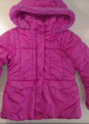 Куртка розовая