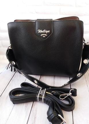 Женская кожаная сумка сумочка небольшая жіноча