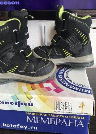 Ботинки сапожки kotofey