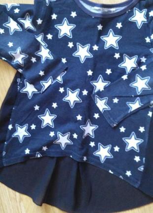 Красивая блуза с рукавчиком и оригинальной спинкой