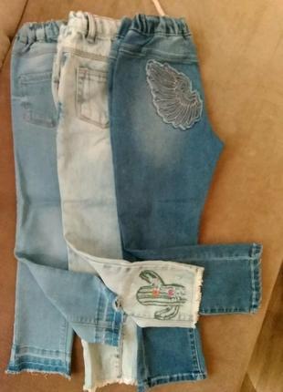 Стильные джинсы некст