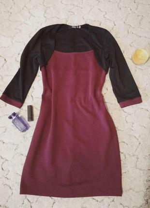 Повседневное женственное платье molegi