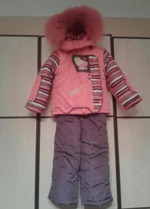 Зимний комбенизон куртка жилетка