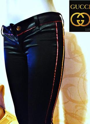 Брюки штаны от gucci (оригинал) made in italy, w26 l34