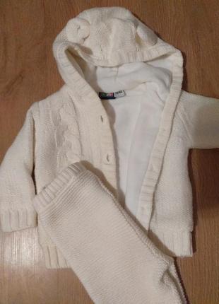 Теплый костюм для вашего малыша