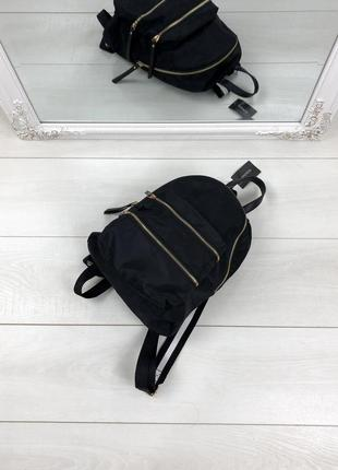 Рюкзак с контрастными лямками от papaya