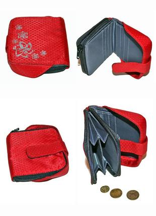 Компактный и вместительный кошелек унисекс