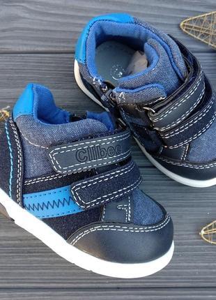Демисезонные ботинки для самых маленьких