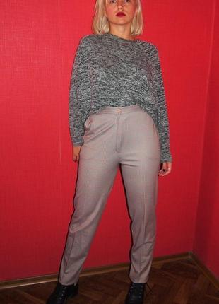 Стильные мягкие брюки