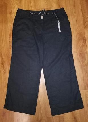 🌺🎀🌺новые черные льняные женские укороченные брюки, штаны south🔥🔥🔥