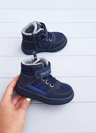 Демисезонные ботинки, деми ботиночки осень 2019