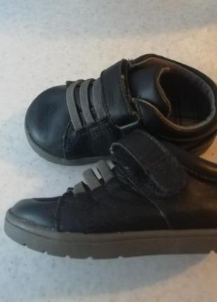 Кожаные туфли, ботинки