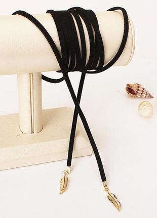 Распродажа колье лассо нубук чокер 1+1=3 черный замшевый новый шнурок ожерелье
