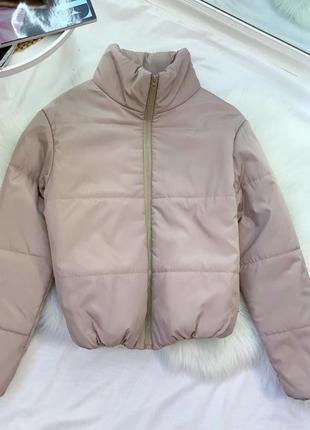 Новая куртка зефирка бежевая пудровая молочная