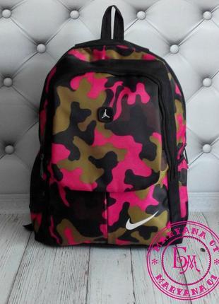 Яркий камуфляжный рюкзак розовый