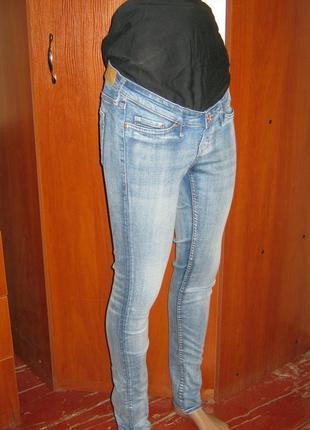 Брюки лосины штаны джинсы для беременных