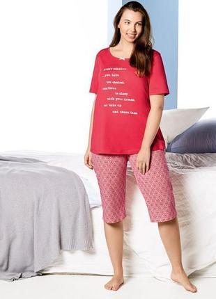Пижама.домашний костюм германия