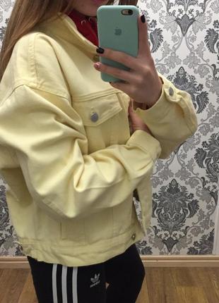 Оверсайз джинсовка курточка желтая джинс