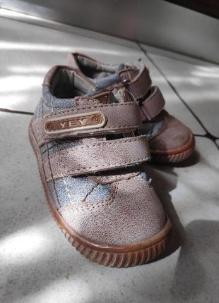 Ботинки 21 размер унисекс