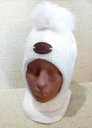 Шапка шлем для девочки(расцветки)