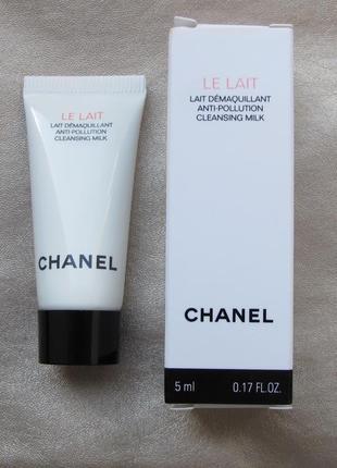 Молочко для снятия макияжа chanel le lait 5 мл