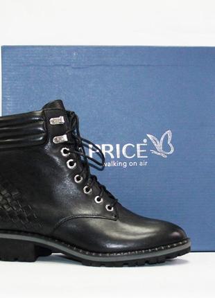 Оригинал caprice германия ботинки  из натуральной кожи черного цвета, все размеры